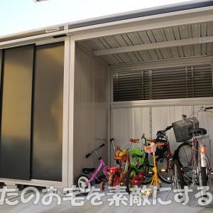 岐阜 サイクルポート専門店『あなたのお宅を素敵にするお店』 エルモコンビ