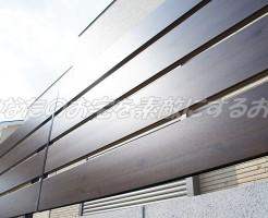 岐阜 フェンス専門店『あなたのお宅を素敵にするお店』 目隠しフェンス