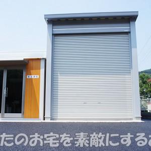 岐阜 ガレージ専門店『あなたのお宅を素敵にするお店』 イナバ倉庫 ジャイアント